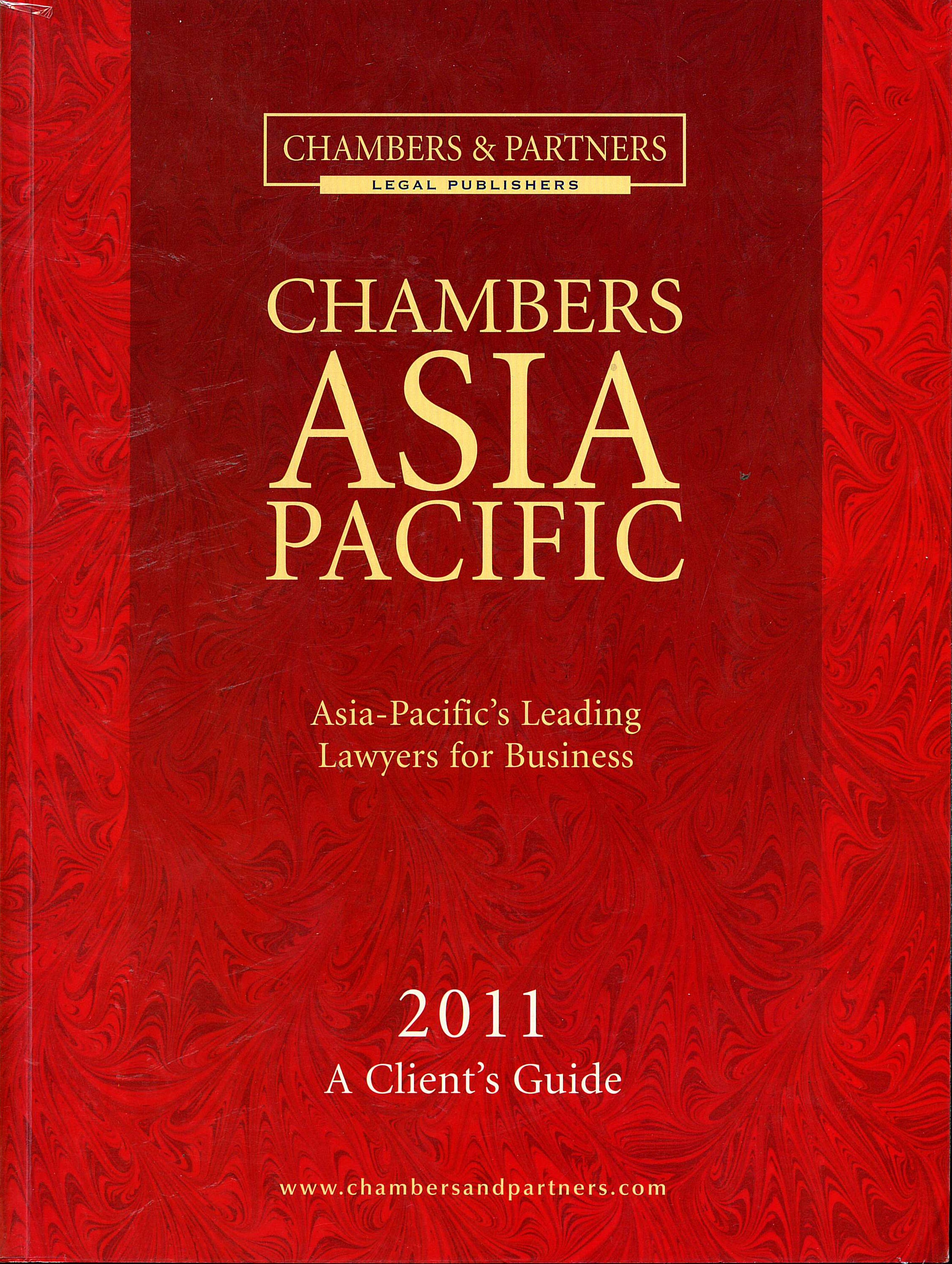 Chambers Cover